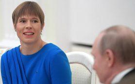 Президент Эстонии сочла Россию «самым трудным партнером»