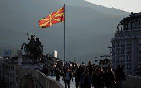 МИД РФ прокомментировал возможное вступление Северной Македонии в НАТО