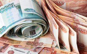 Реальная зарплата в России увеличится в 2020 году на 2,3%