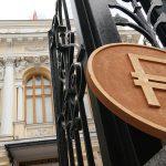 В ЦБ заявили о постепенном изменении ключевой ставки