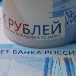 Почта Банк скорректировал процентные ставки по кредитным картам