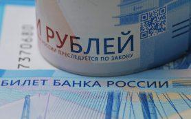 Путин отметил важность дальнейшего развития экономики
