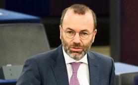 Евроскептицизм: почему европейская валюта терпит бедствие в 2020 году