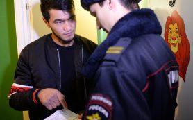 МВД России подготовило законопроект об отказе от плановых проверок мигрантов