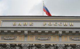 ЦБ подсчитал долги российских компаний