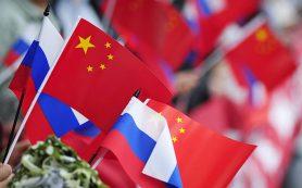 США поместили Россию и Китай на первое место в списке угроз