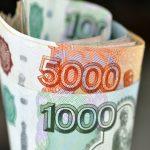 Россия резко снизила вложения в госбумаги США