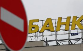 Компании столкнулись с отказами в господдержке из-за несовпадения ОКВЭД