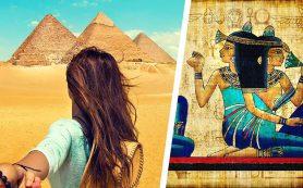 Минтранс: Египет будет открыт до майских праздников