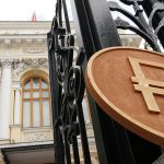 Приватизация госимущества принесет примерно по 3,5 млрд рублей в год