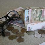 Банки оставят кредитные каникулы по своим правилам после 30 сентября