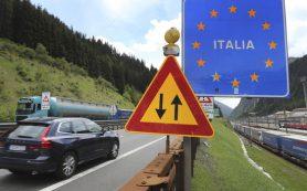 Источник: Евросоюз не откроет 1 июля границы для России