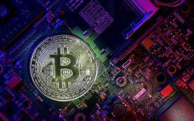 Минюст раскритиковал законопроект о криптовалютах