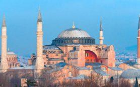 Госсовет Турции одобрил превращение собора Святой Софии в мечеть