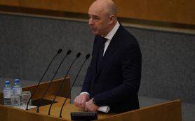Минфин: бюджет России в сентябре недополучит 75,5 млрд рублей нефтегазовых доходов