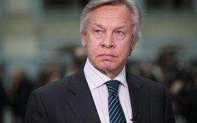 Пушков высмеял заявление главы Stratfor о «Северном потоке – 2»