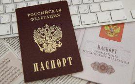 Банки сокращают программы лояльности для туристов