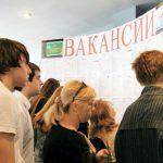 Мосбиржа отчиталась о росте квартальной прибыли и рекордных комиссионных доходах
