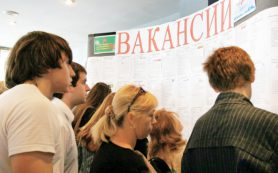 Появились три сигнала «закрытия» на карантин российской экономики