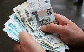 Deutsche Bank планирует закрыть 200 филиалов в Германии к 2022 году