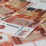 МЭР отказалось пересматривать прогноз после критики Счетной палаты