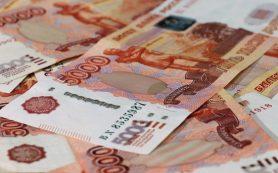 Описана печальная судьба российского кредита Белоруссии в 1,5 миллиарда