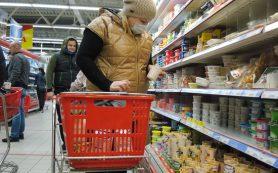 Скупка продуктов россиянами заставила вспомнить продовольственные карточки
