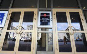 Банки в 2020 году выдали бизнесу зарплатных кредитов под 2% на 406 млрд рублей
