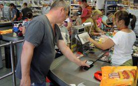 В России установят лимит на снятие наличных в кассе магазина