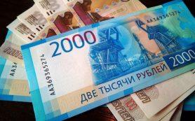 Матвиенко оценила вероятность роста цен на продукты в 2021 году