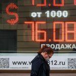 Эксперт назвал несколько выросших к рублю валют выгоднее доллара
