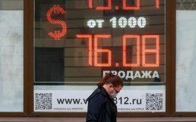 Орден почетного региона: бюджет недополучил от субъектов 1,4 трлн рублей