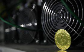 Генпрокуратура РФ будет отслеживать криптовалютные активы чиновников