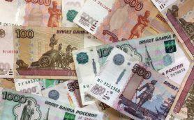 Россиянам дали совет по правильному накоплению денег