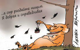 Стагнация России: «Ощущение трясины не отпускает»