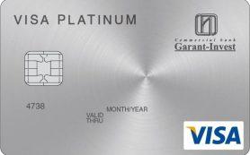 Банк «Интеза» выпускает новую дебетовую карту Visa Platinum