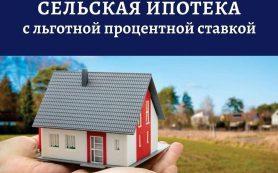 Квадратные меры: каким будет спрос на ипотеку после отмены госпрограммы