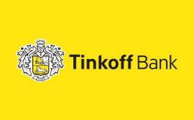 Тинькофф Банк признан лучшей инвестиционной компанией 2020 года