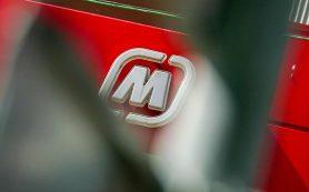 «Магнит» объявил о смене названия сети суперсторов