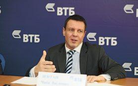 Член правления ВТБ прогнозирует тренд на повышение ипотечных ставок в 2021 году