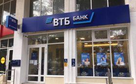 ВТБ Капитал Инвестиции отменяет комиссии за сделки с «ВТБ-Ликвидность»