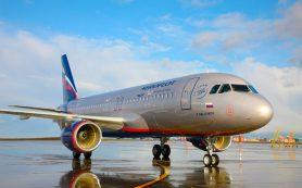 «Аэрофлот» ждет восстановления международных перевозок не ранее 2024 года