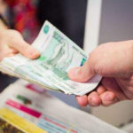 ЦБ вынес постановления о штрафах для «Открытия», «МигКредита» и «АльфаСтрахования»