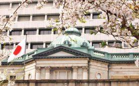 Более половины банкоматов крупного банка Японии временно перестали работать