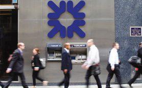 Главу Банка Англии раскритиковали за сокрытие своей роли в скандале с RBS