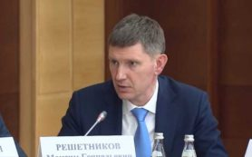Глава Минэкономразвития оценил эффект от санкций против госдолга РФ