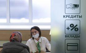 Долговая нагрузка россиян за год выросла до почти 26%