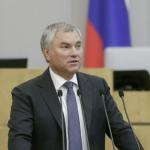 Комитет Госдумы по бюджету подготовил предложения по реализации послания
