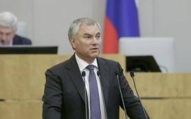 В Госдуму внесен проект о снижении расходов на оплату коммунальных услуг