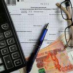 Минэкономразвития представило перечень из более чем 30 проектов для финансирования из ФНБ